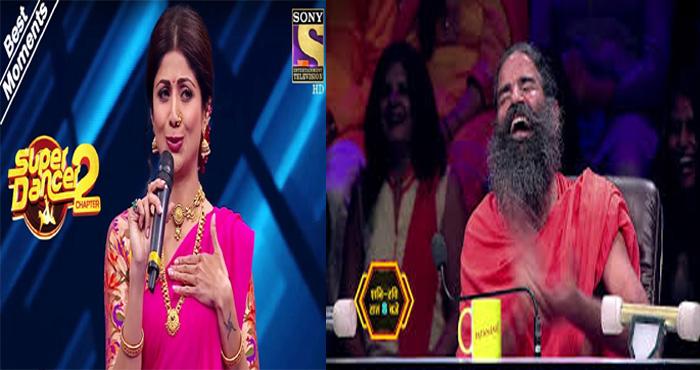 जब रिएलिटी शो में शिल्पा ने पूछ लिया, बाबा रामदेव से ऐसा सवाल