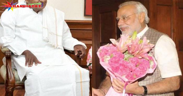 बड़ी खबर : पूर्व प्रधानमंत्री ने दिया काँग्रेस को जोरदार झटका, सबके सामने थाम लिया मोदी जी का हाथ