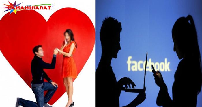 """फ़ेसबुक पर हुई दोस्ती बदल गयी प्यार में फिर कर ली शादी, अब 8 साल बाद लाइफ मे आया जबर्दस्त """"ट्विस्ट"""""""