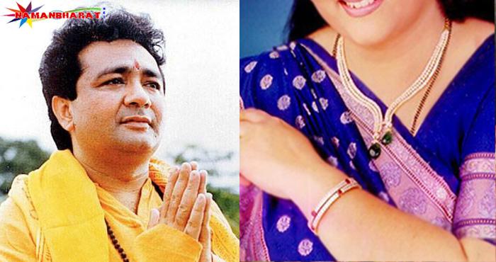 गुलशन कुमार के प्यार में बर्बाद हो गई यह सिंगर, वरना आज लता मंगेशकर से भी बड़ा नाम होता
