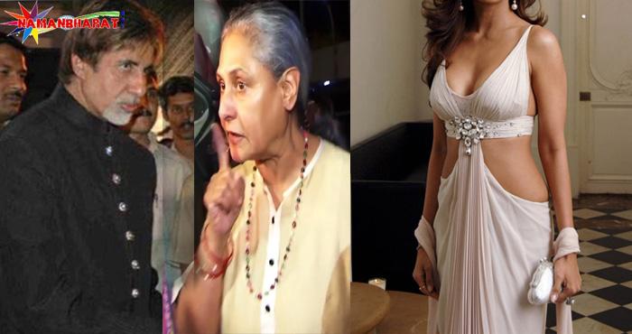 अमिताभ बच्चन ने की ऐसी हरकत, कि इस एक्ट्रेस के कारण जया बच्चन से टूट सकता है उनका 45 साल पुराना रिश्ता