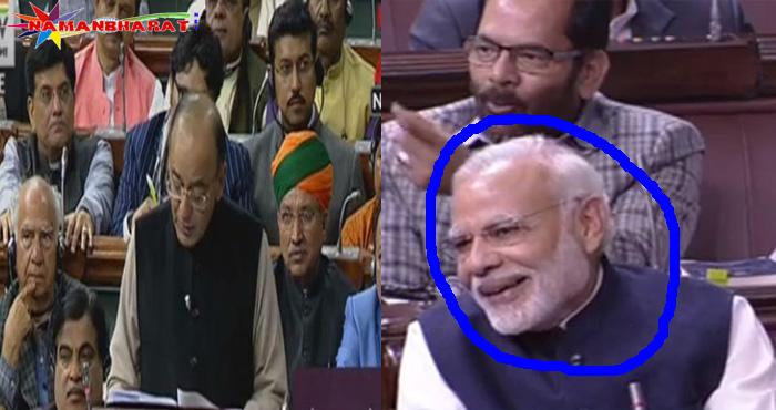संसद में बजट पेशी के दौरान अरुण जेटली ने कर दी इतनी बड़ी गलती की खुद मोदी भी अपनी हंसी नहीं रोक पाएं