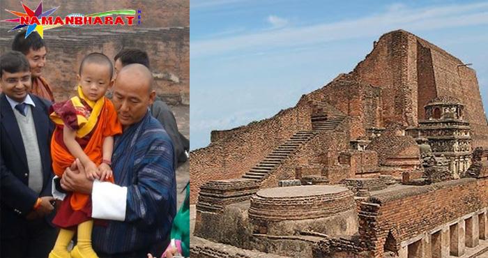 पुनर्जन्म: भूटान के 3 साल के राजकुमार ने खुद को बताया 1300 साल पुराने नालंदा विश्वविधालय का छात्र, उड़ जाएंगे आपके होश