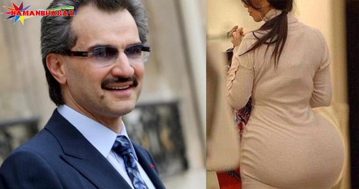 सऊदी अरब के प्रिंस की बेटी है इतनी खूबसूरत कि तस्वीरें देखने पर किम कदर्शियन का फिगर भी भूल जायेंगे