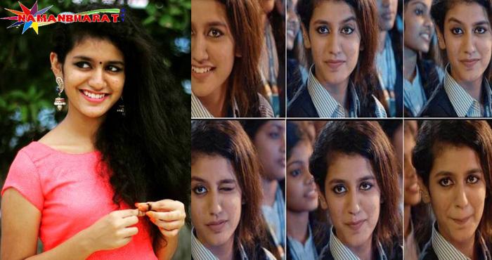 इंटरनेट सेंसेशन प्रिया को बॉलीवुड से मिले ऑफर, मगर प्रिया ने किया काम करने से मना