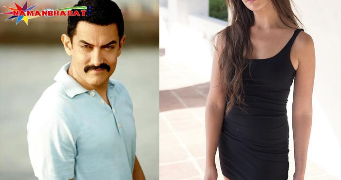 आमिर खान के प्यार में ये विदेशी पत्रकार हो गई थी प्रेग्नेंट, फिर जो हुआ वो... जरूर देखे तस्वीरें