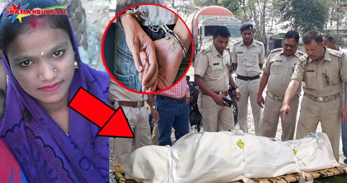 नवविवाहिता बेटी का कर रहे थे दाह- संस्कार, तभी श्मशान घाट पर ही पुलिस ने कर लिया गिरफ्तार। पूरी कहानी जान कांप उठेगी आपकी रूह