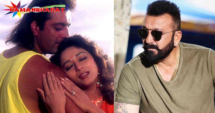माधुरी दीक्षित की वजह से संजय दत्त ने किया इस फिल्म में काम करने से इनकार, एक जामने धक् धक् गर्ल थी संजय की गर्लफ्रेंड