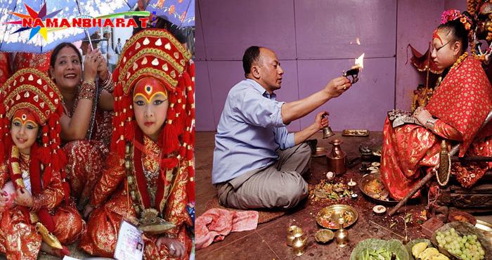 नवरात्र के दौरान नेपाल में दिया जाता है लड़कियों को देवी का दर्जा और की जाती है पूजा, जाने क्या है ये परंपरा
