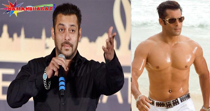 आखिर सलमान खान ने बता ही दिया क्यों फिल्मों में हो जाते हैं शर्टलेस, वजह आपको चौंका देगी