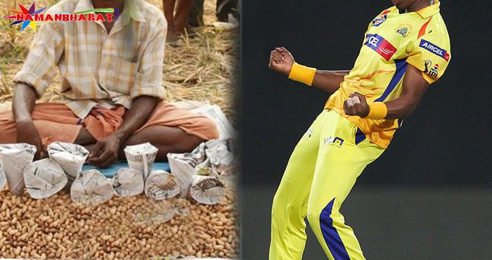 कभी सड़क के किनारे मूंगफली बेचता था ये खिलाडी, चेन्नई सुपरकिंग्स ने 50 लाख रूपये में खरीदा