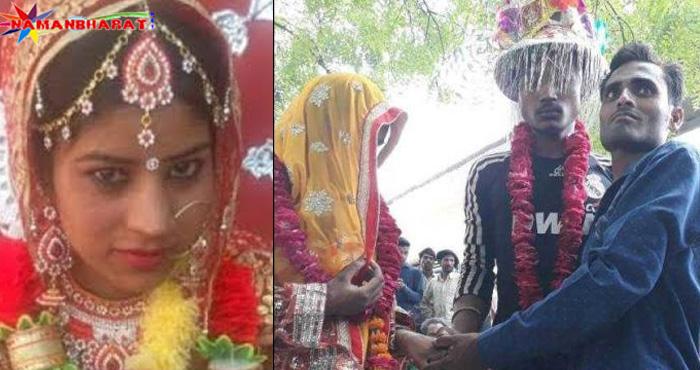 पति ने धूमधाम से करवाई अपनी ही पत्नी की शादी, वजह है चौंकाने वाली