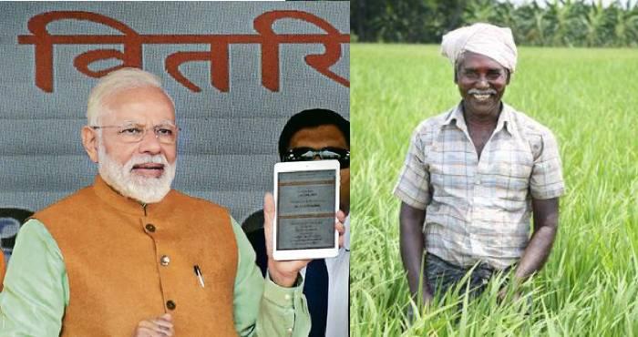 गरीब किसानो के खातें में आए पीएम मोदी के भेजे 2000 रुपए, यहाँ देखे सबूत