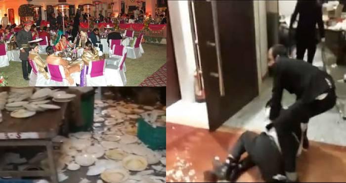 शादी में मेहमानों ने किया जमकर हंगामा