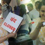 फिल्म प्रोमोशन के लिए मुंबई रेलवे स्टेशन पर पहुंची कंगना रनौत, पैसेंजर के लिए काटे टिकट्स