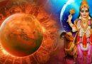 नए साल में मुसीबतों से पाना चाहते हैं छुटकारा तो चन्द्र और मंगल देव को ऐसे करें प्रसन्न